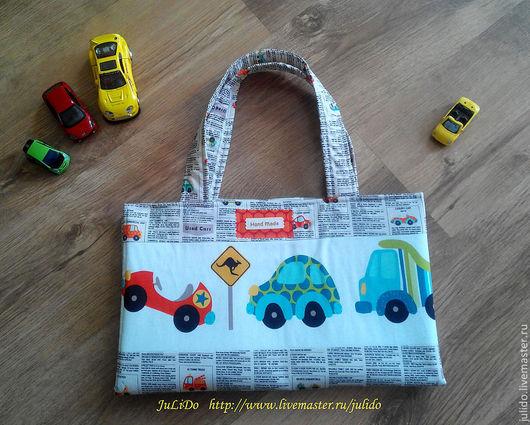 """Детские аксессуары ручной работы. Ярмарка Мастеров - ручная работа. Купить сумка-транформер """"Ралли"""". Handmade. Машинки, для детей, для детской"""