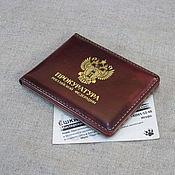 Канцелярские товары handmade. Livemaster - original item Cover of the Prosecutor`s Office certificate with a personal inscription.. Handmade.