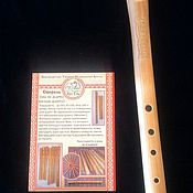 Музыкальные инструменты handmade. Livemaster - original item Svirel russian (A tune , which is also a pipe, block flute,  whistle). Handmade.