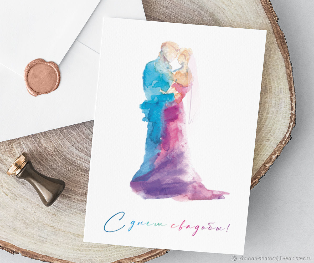Свадебная открытка акварелью 10,5 х 15 см Влюбленные С днем свадьбы, Открытки, Краснодар,  Фото №1