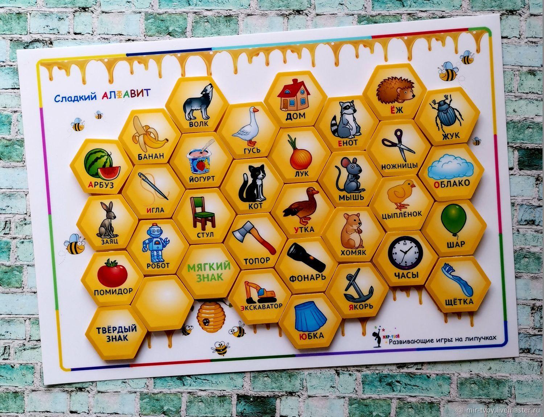 """Игры на липучках """"Сладкий алфавит"""", Развивающие игрушки, Хабаровск, Фото №1"""