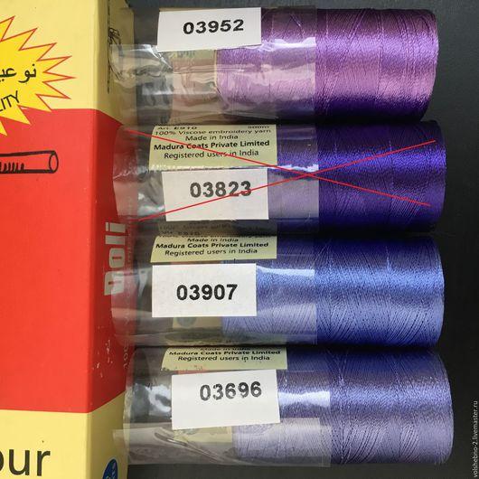 Вышивка ручной работы. Ярмарка Мастеров - ручная работа. Купить Нитки для кистей, 500 м, вискозный шелк, шелковые нитки для вышивания. Handmade.