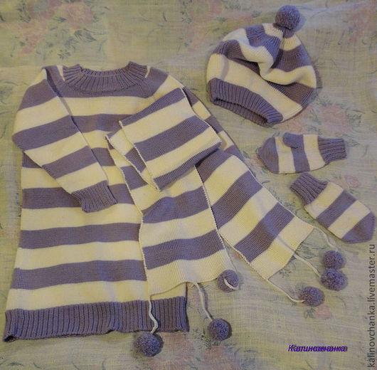 """Одежда для девочек, ручной работы. Ярмарка Мастеров - ручная работа. Купить Комплект """"Полосатый рейс"""". Handmade. Фиолетовый, вязаное платье"""