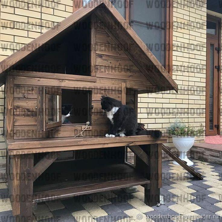 Уличный дом для кошки, Аксессуары для питомцев, Москва, Фото №1
