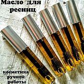Масла ручной работы. Ярмарка Мастеров - ручная работа Масло для восстановления,питания и роста ресниц (10мл). Handmade.