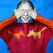 """Одежда ручной работы. Ярмарка Мастеров - ручная работа Валяный свитер """"Лисы проснулись"""". Handmade."""
