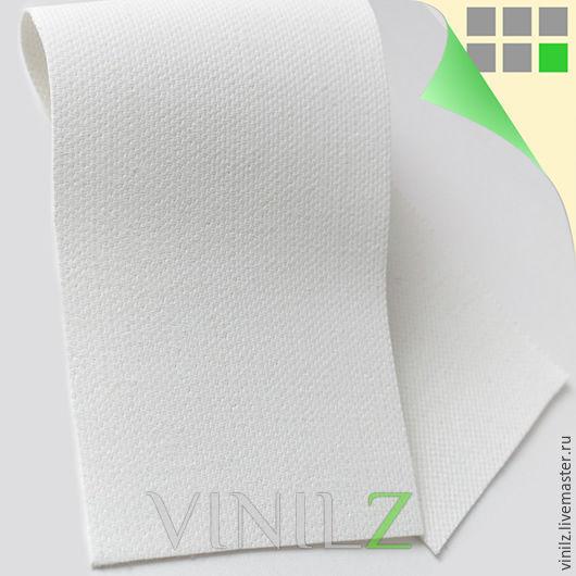 Для печати на струйных принтерах Тип: Холст Формат: A4 Ширина: 210 мм Длина: 297 мм Плотность: 260-300 г/м2
