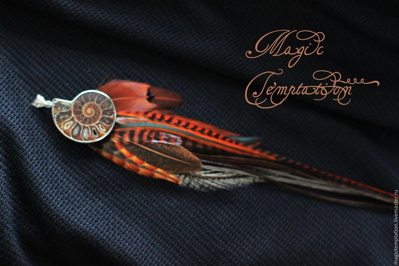 Кулон с перьями и аммонитом в серебряной оправе, Подвеска, Москва,  Фото №1