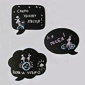 Сувениры и подарки ручной работы. Ярмарка Мастеров - ручная работа Грифельные облачка для мыслей на магнитах. Handmade.