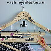 Для дома и интерьера ручной работы. Ярмарка Мастеров - ручная работа Набор из двух вешалок для мужской одежды  Post Card. Handmade.