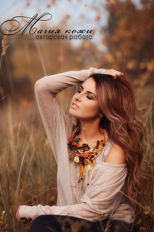 """Колье, бусы ручной работы. Ярмарка Мастеров - ручная работа. Купить Колье из кожи """"Осеннее настроение"""".. Handmade. Разноцветный, листья"""