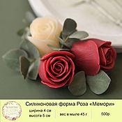 handmade. Livemaster - original item Silicone soap mold rose