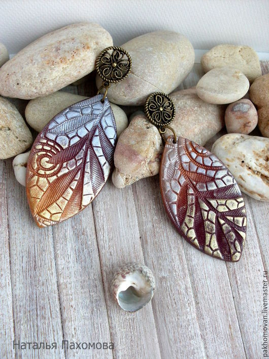 Стильные серьги ручной работы из полимерной глины Золотая осень