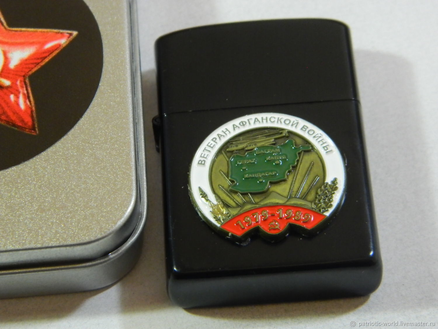 Petrol lighter with awards of the USSR 'Afghan', Cigar-lighter, Saratov,  Фото №1
