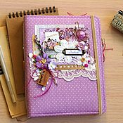 Канцелярские товары handmade. Livemaster - original item Diary for a girl in the style of Provence. Handmade.