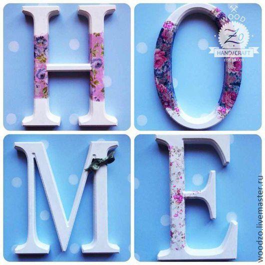 """Интерьерные слова ручной работы. Ярмарка Мастеров - ручная работа. Купить Буквы с нежным рисунком """"HOME"""". Handmade. Белый, дерева"""