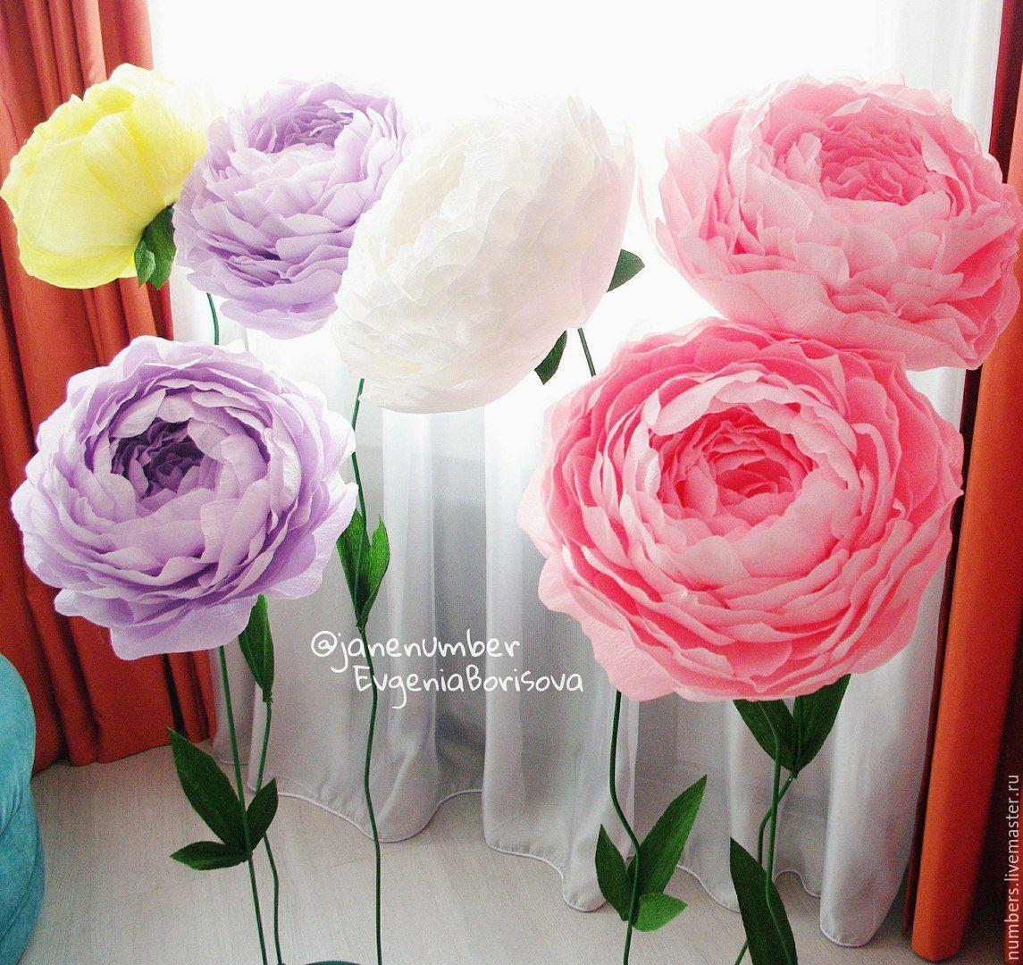 Сделать огромный цветы своими руками