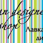 Лавка российских дизайнеров - Ярмарка Мастеров - ручная работа, handmade
