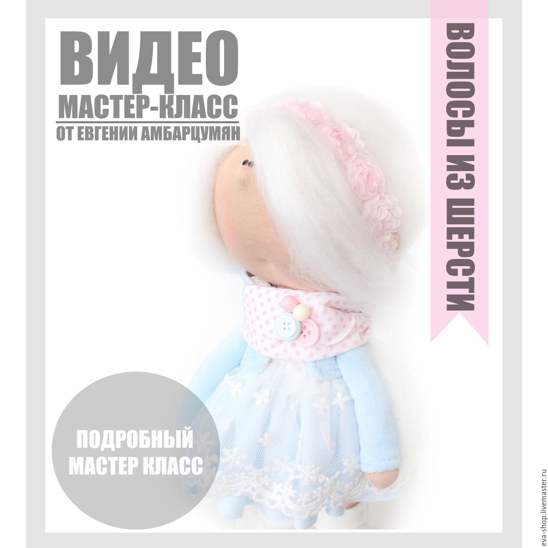Стол для куклы мастер класс