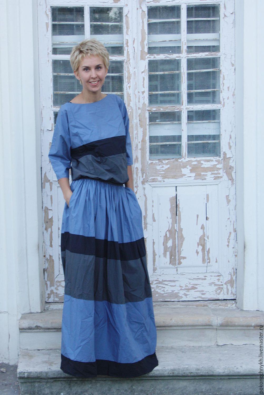 Платье В Полоску Купить Москва