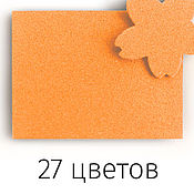 image-7