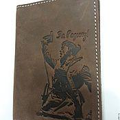 Подарки к праздникам ручной работы. Ярмарка Мастеров - ручная работа Обложка для автодокументов и паспорта. Handmade.