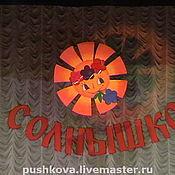 Дизайн и реклама ручной работы. Ярмарка Мастеров - ручная работа разработка и изготовление логотипа. Handmade.