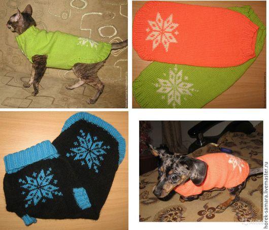Одежда для собак, ручной работы. Ярмарка Мастеров - ручная работа. Купить Вязаная кофта, жилет, свитер для собаки. Handmade.