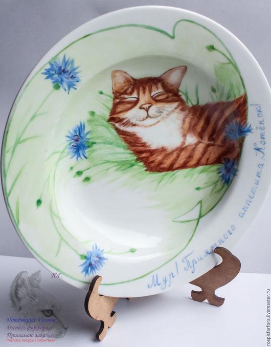 Тарелки ручной работы. Ярмарка Мастеров - ручная работа. Купить Кот и васильки. глубокая тарелка. Handmade. Кошка, васильки