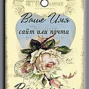 Дизайн и реклама ручной работы. Ярмарка Мастеров - ручная работа Бирка визитка этикетка для мастера. Handmade.