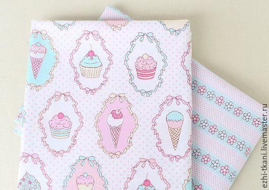 Плотная мягкая ткань хлопок 100% подходит для шитья, тильд и других игрушек, квилтинга и пэчворка, обложек, скрапбукинга и других видов творчества.