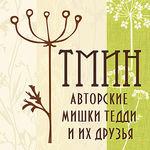 Тмин - Ярмарка Мастеров - ручная работа, handmade