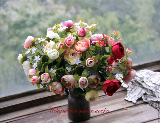 желто/розовый с айвори красный с айвори розово/брусничный с айвори