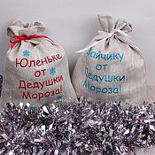 Как упаковать подарок от деда мороза 656