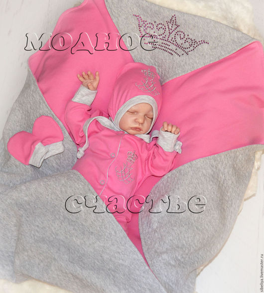"""Для новорожденных, ручной работы. Ярмарка Мастеров - ручная работа. Купить Летний комплект на выписку """"Корона""""  серый/розовый. Handmade. Комбинированный"""