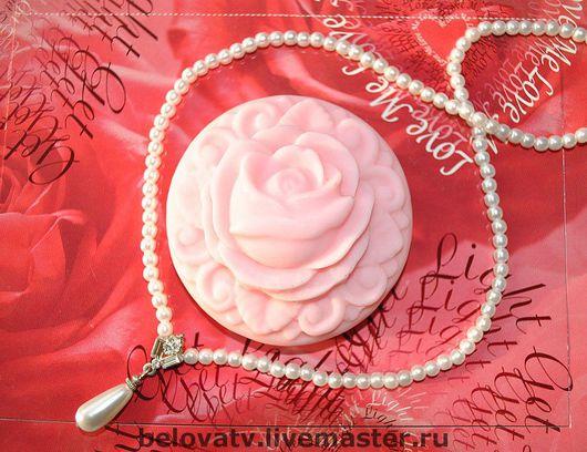 Belovatv