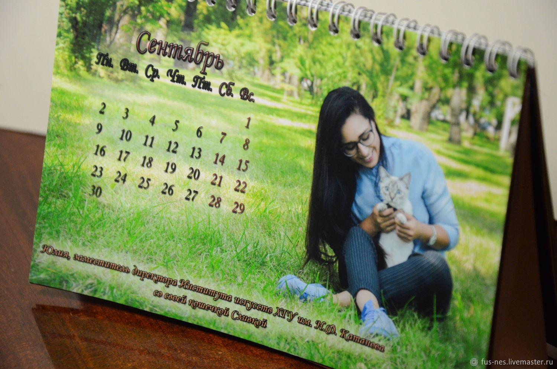 Авторский календарь на 2019 год, Фотокартины, Абакан, Фото №1