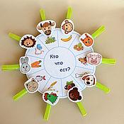 """Куклы и игрушки ручной работы. Ярмарка Мастеров - ручная работа Игра с прищепками """"Кто что ест?"""". Handmade."""