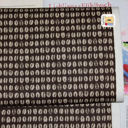 Шитье ручной работы. Ярмарка Мастеров - ручная работа. Купить Ткань корейский хлопок для пэчворка Кофейные зерна (20264). Handmade.