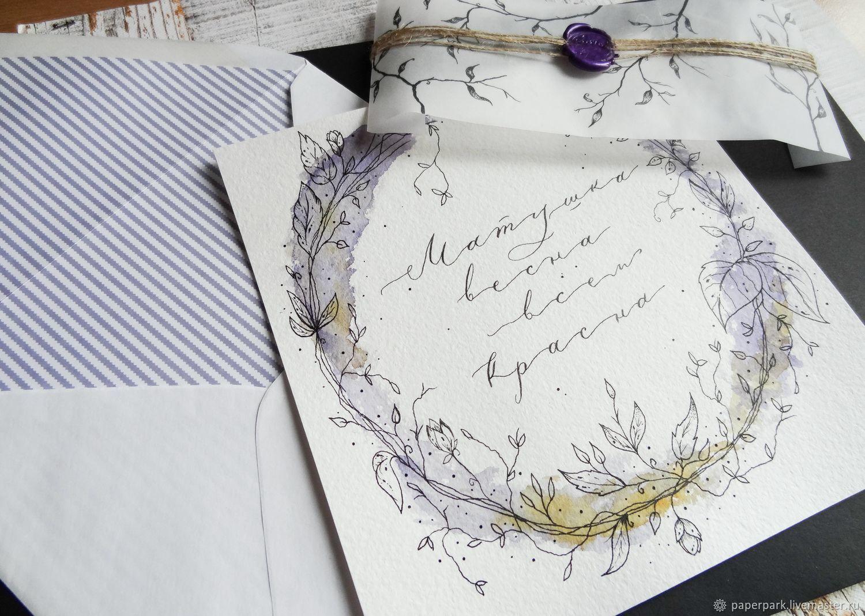 Оформить, каллиграфические открытки ручной работы на этси