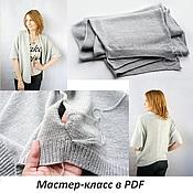 Материалы для творчества handmade. Livemaster - original item Master class on knitting capes. Handmade.