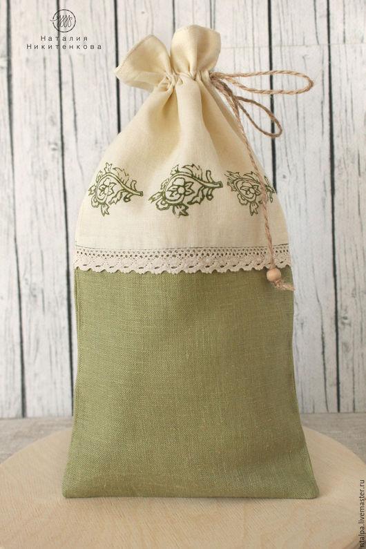 Мешочки из льна очень приятны на ощупь. Натуральные цвета успокаивают взгляд.  Набор из нескольких мешочков может стать замечательным подарком хозяйке.