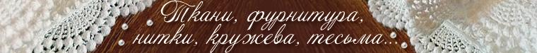 Анжелика (yesido2)
