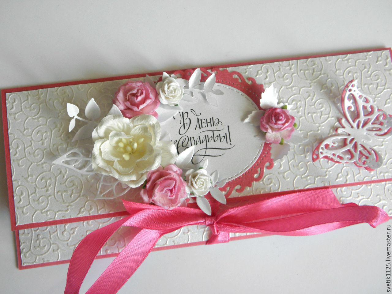 Открытки конверты с днём свадьбы своими руками 92