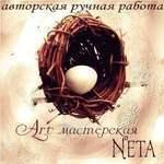 NetA арт-мастерская - Ярмарка Мастеров - ручная работа, handmade