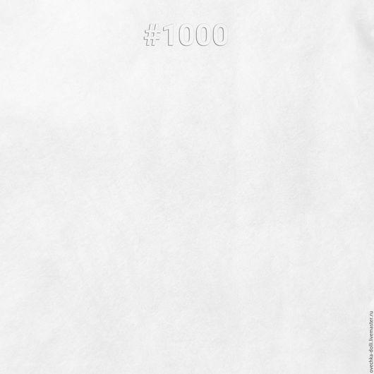 № 1000  `Отбелка`. Кардочес новозеландский (латвийский), 50 гр.