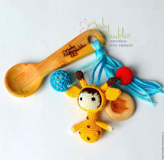 """Развивающие игрушки ручной работы. Ярмарка Мастеров - ручная работа. Купить """"Вкусная ложка - Жирафик"""" грызунок. Handmade. Желтый, жирафик"""