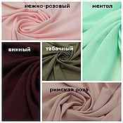 Материалы для творчества handmade. Livemaster - original item Fabric: CREPE stretch BLOUSE - 5 COLORS. Handmade.
