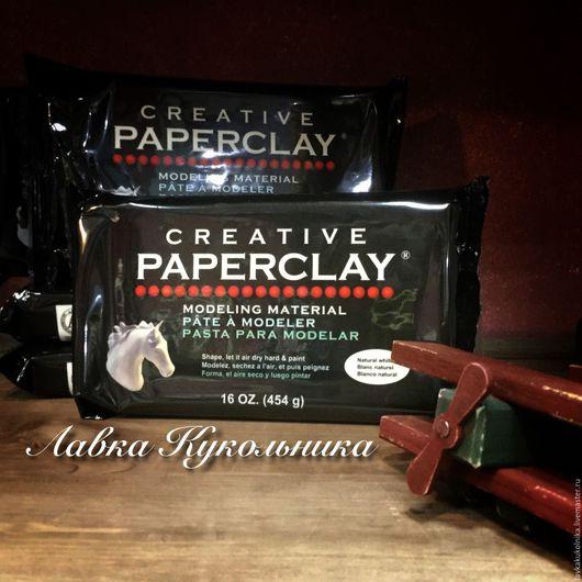 Куклы и игрушки ручной работы. Ярмарка Мастеров - ручная работа. Купить Paperclay(Паперклей)-самоотвердевающая глина. Handmade. Черный, паперклей, paperclay