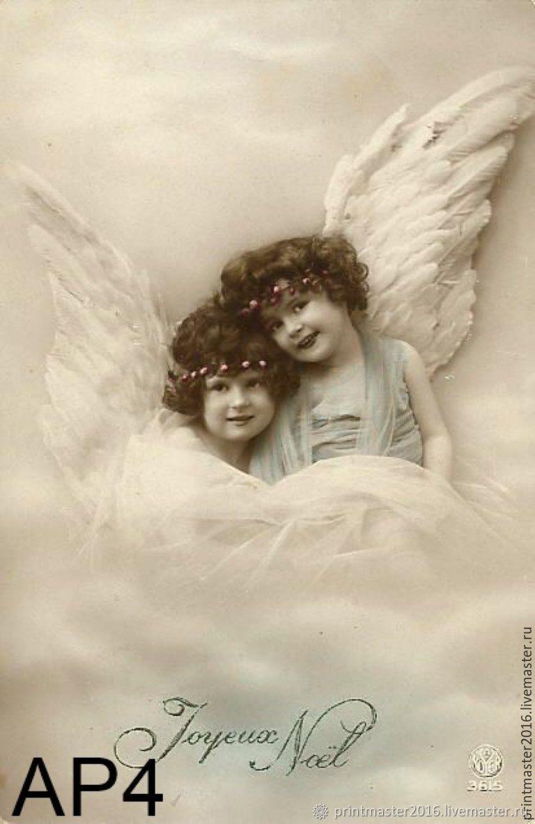 Подарить марта, черно белые открытки с ангелом